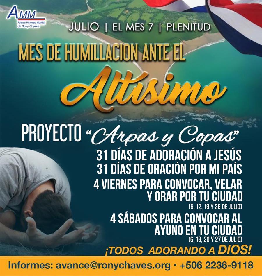 Julio 2019 mes de Humillación ante el Altísimo