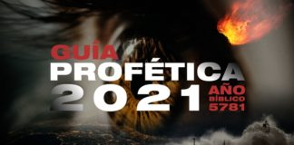 Guia Profetica 2021 - Apóstol Rony Chaves